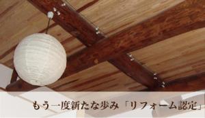 fukuoka-jirei-1